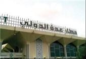 نیروهای حوثی فرودگاه عدن را بازپس گرفتند