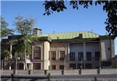 موزه مردان نمكي زنجان