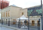 برپایی نمایشگاه عکس مشهد قدیم در خانه ملک