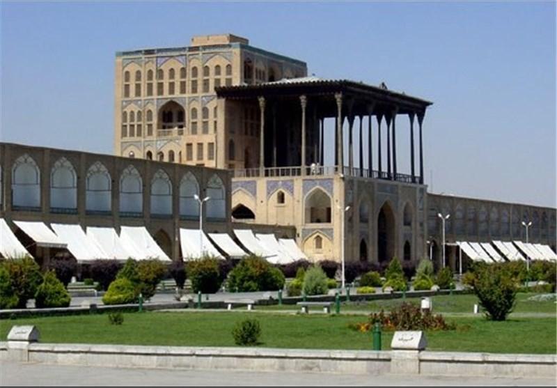 سرزمین مادری/ اصفهان+ فیلم