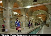 بناي رختشويخانه زنجان