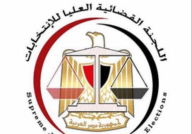ثبت نام از نامزدهای انتخابات ریاستجمهوری مصر اوایل هفته آینده آغاز میشود
