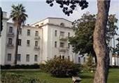 عمارت دانشگاه مازندران