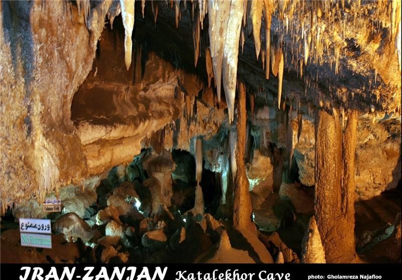 غار كتله خور زنجان