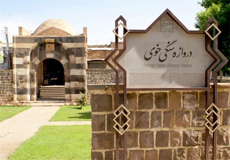 بهار98| شهر مرزی خوی گذرگاه جاده ابریشم، تاریخ و فرهنگ + فیلم