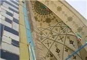 مسجد امام خمینی(ره) سمنان