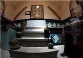 موزه اردبیل