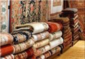 25 درصد فرش صادراتی کشور در خراسان رضوی تولید میشود