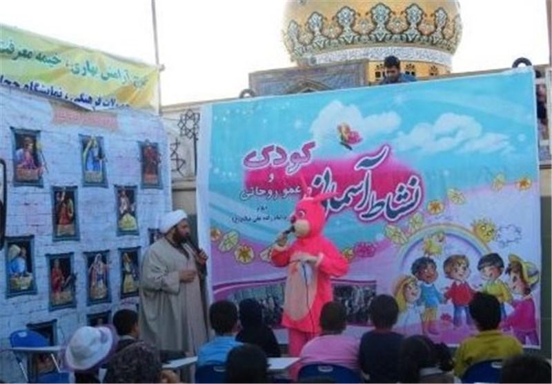 بیرجند|86 هزار هدیه فرهنگی در طرح آرامش بهاری خراسان جنوبی توزیع میشود