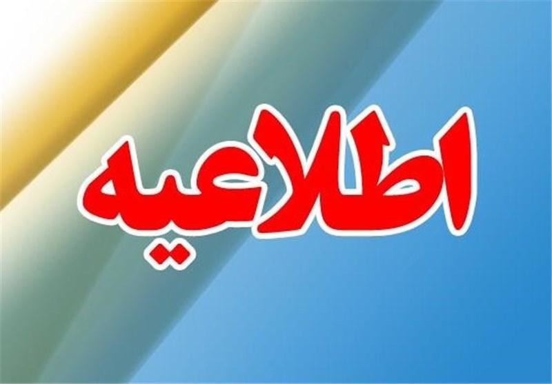 تاریخ جدید امتحانات معوق دانشگاه آزاد نجفآباد اعلام شد