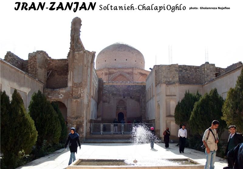 چلبي اوغلي سلطانيه زنجان