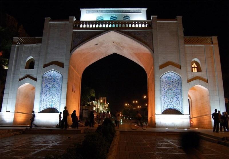 """بوابة القرآن فی مدینة شیراز المعروفة باسم """"دروازه قرآن"""" و حدیقة """"چهل تنان""""+فیدیو وصور"""