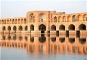 «جاذبههای گردشگری اصفهان» از نقش جهان تا منارجنبان