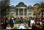 حدیقة إرم فی مدینة شیراز بمحافظة فارس