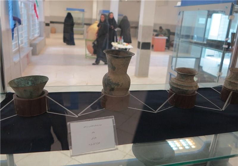 موزه دره شهر