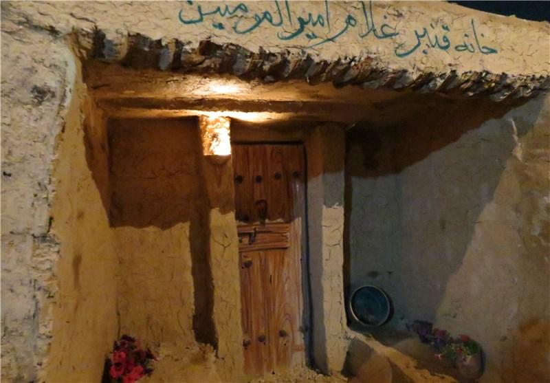 عکس+خانه+حضرت+فاطمه