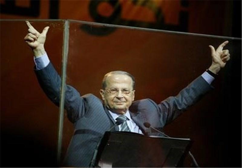عون:المقاومةاللبنانیة فعلت ما لم تفعله الجیوش النظامیة