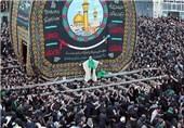 یزد| بزرگترین آئین نخلبرداری جهان در تفت برگزار شد