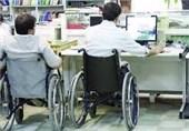 مرکز اشتغال حمایتی معلولان ذهنی در گنبدکاووس افتتاح میشود