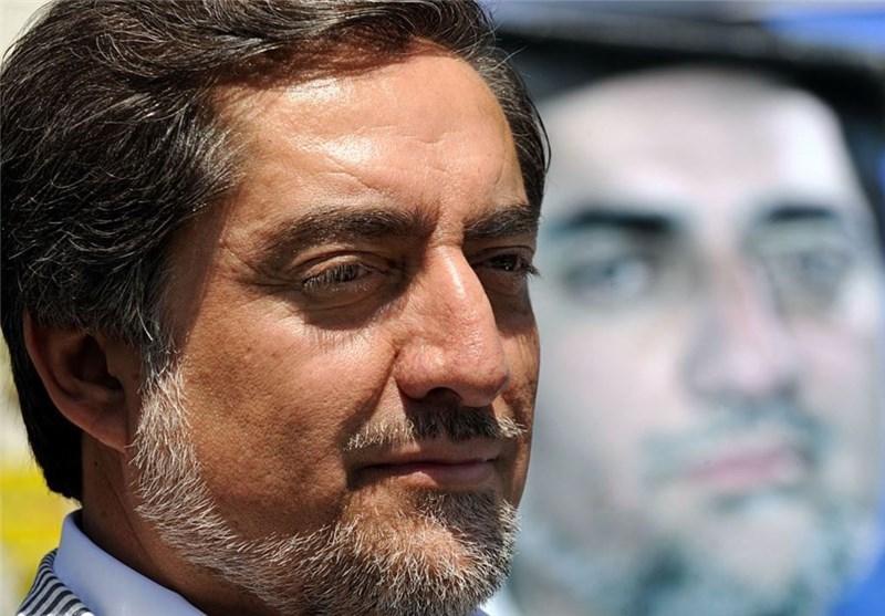 Afghan Presidential Candidate Survives Blast