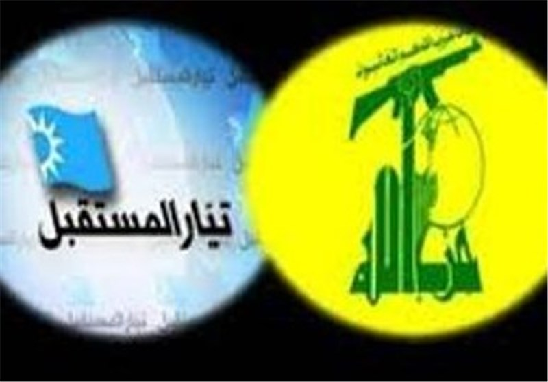 لقاء بین حزب الله و«تیار المستقبل» على مستوى وزاری