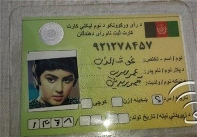 """""""یوزارسیف"""" یشارک فی انتخابات افغانستان ببطاقة مزورة !!"""