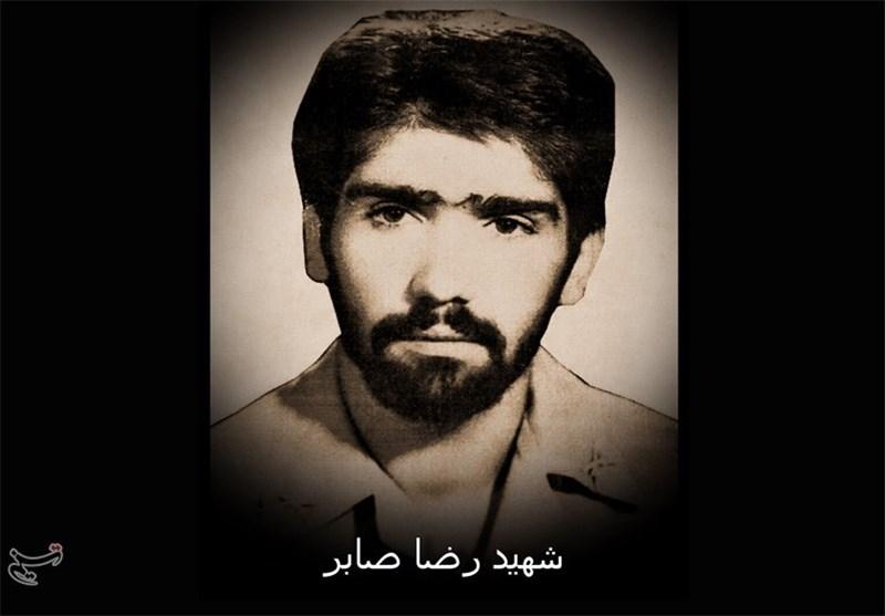 شهید صابر بعد از 10 سال گمنامی چگونه بازگشت؟