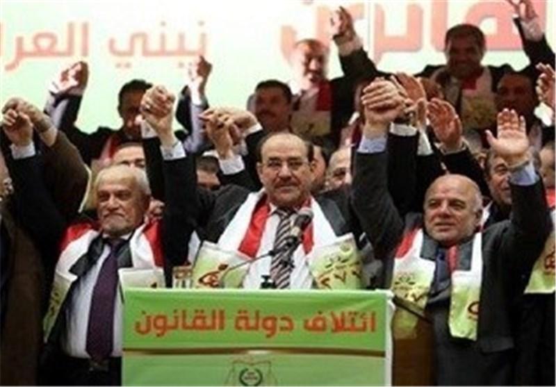 قناة العربیة : المالکی یخوض انتخابات العراق بلا منافس