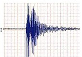 Mild Earthquake Hits Town Near Tehran