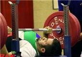 یوسفیزاده رکوردشکنی کرد و به مدال طلا رسید