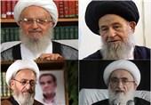 مجلس عزاداری امام حسین (ع) در بیوت مراجع و علما برگزار میشود