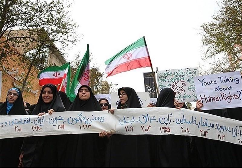 مخالفت استانداری تهران با برگزاری تجمع دانشجویان مقابل مجلس
