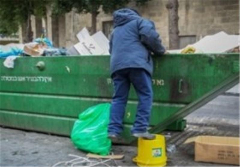 صحیفة صهیونیة: الحکومة همشت 900 ألف یهودی فقیر