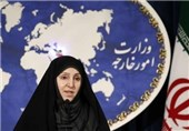 Iran Strongly Condemns Intensified Israeli Attacks on Gaza