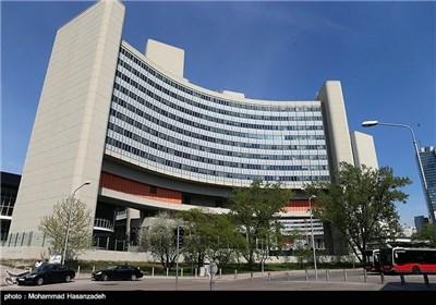 المقر الأوروبی لمنظمة الأمم المتحدة فی فیینا