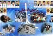 مراسم بزرگداشت شهدای کانون رهپویان وصال در شیراز برگزار میشود