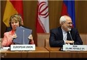 "Iran's Zarif, EU's Ashton Hold ""Useful"" Meeting in Vienna"