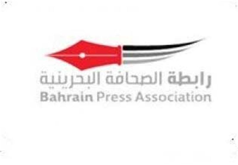 رابطة الصحافیین: تهمة إهانة الملک ذریعة لملاحقة النشطاء فی البحرین