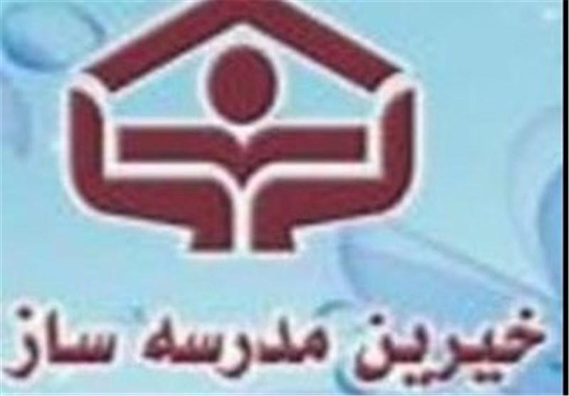 انجمن حامی روستاهای دورافتاده سیستان و بلوچستان مدرسه میسازد