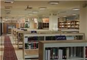 احداث کتابخانه مرکزی در چهارمحال و بختیاری پیگیری شود