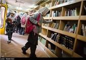 """کتابخانه سیار """"یار مهربان"""""""