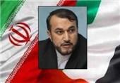 Iran's Deputy FM in Abu Dhabi to Discuss Ties with UAE