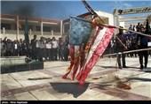 تجمع مردمی در اعتراض به کشتار مردم غزه پایان یافت