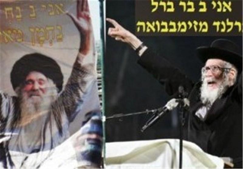 مطالبات جریانهای تندرو تلمودی از حاکمیت رژیم صهیونیستی