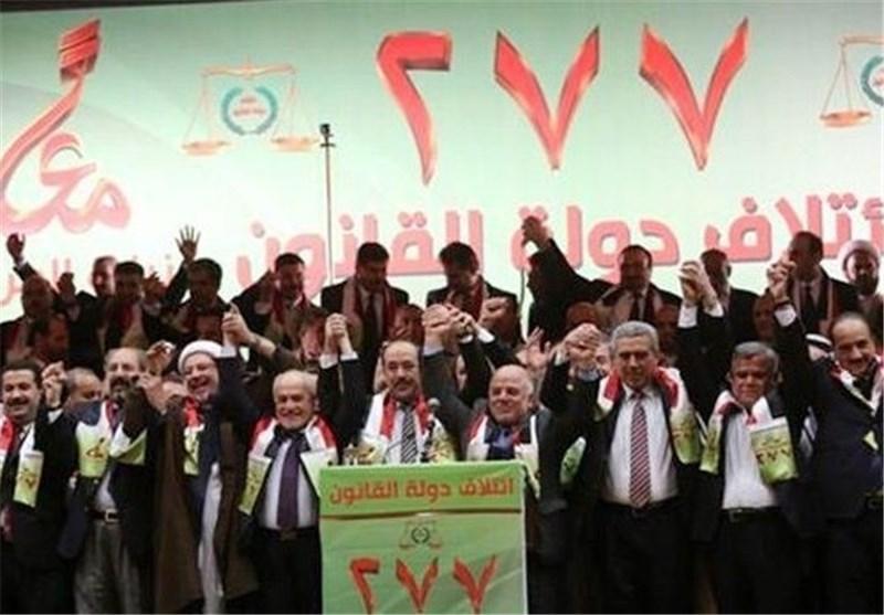 ائتلاف المالکی یرفع رصیده الى 135 مقعدا برلمانیا ویسعى لتشکیل الحکومة