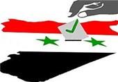 آغاز انتخابات پارلمانی سوریه با رقابت 1565 نامزد