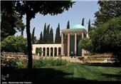 دیدار با بزرگان قند پارسی/حافظ و سعدی دو آفتاب در یک سرزمین + فیلم