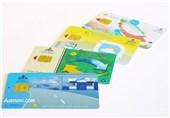 استفاده از کارت سوخت چه زمانی عملیاتی میشود؟