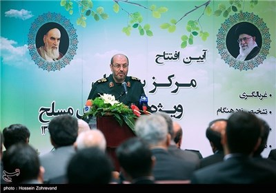 Defense Minister Opens Cancer Treatment Center in Tehran