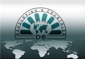 نشست بانکهای مرکزی گروه دی 8 امروز در پاکستان برگزار میشود